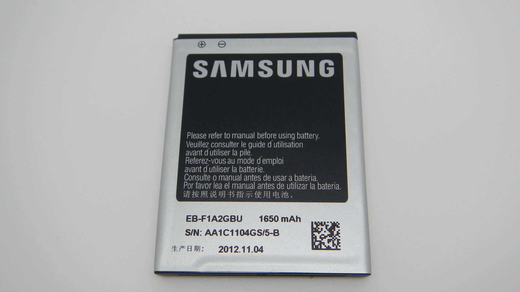 batteries plus m nh samsung galaxy s  battery