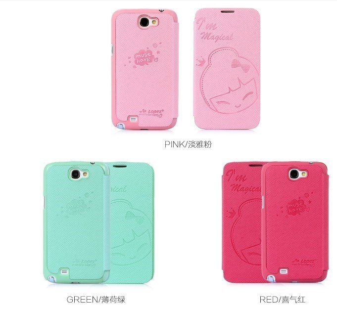 innovative design 1c8a7 712a1 Magic Girl Cover Case for Samsung Galaxy Note 2 [N7100] - Mobile Styles