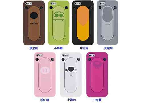 Animal Face Case with Stand for Apple iPhone 5 & iPhone 5S